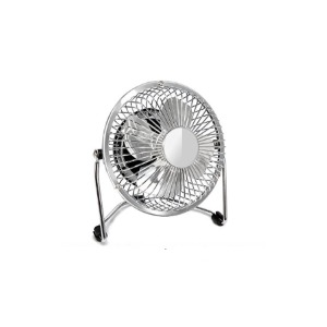 Glamouric Mini USB Table Fan Metal