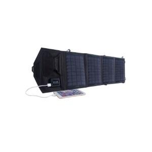 KingSolar 14W Folding Solar Panel